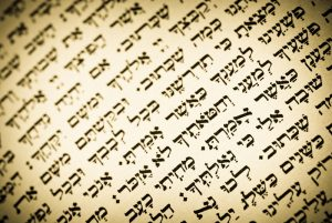Page of Bible