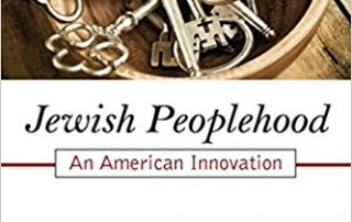 "Cover of Noam Pianko's book, ""Jewish Peoplehood"""
