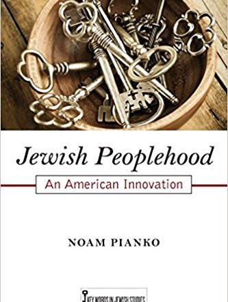 Cover of Noam Pianko's book,