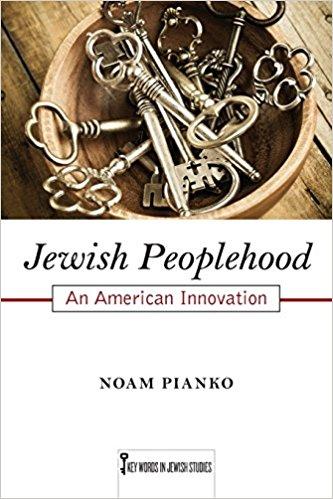 """Cover of Noam Pianko's book, """"Jewish Peoplehood"""""""