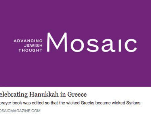 Celebrating Hanukkah in Greece | Mosaic Magazine