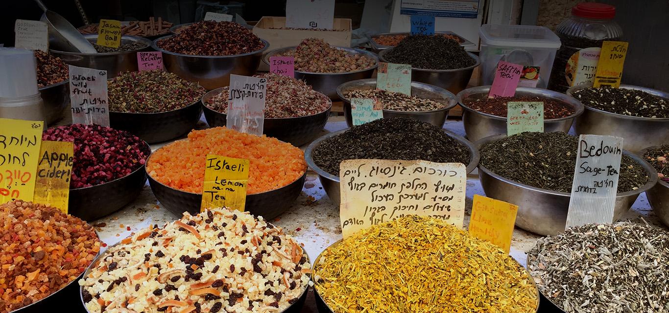Israeli-Market-II