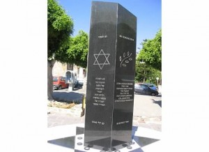 Memorial to Rhodes Jewish victims of Holocaust