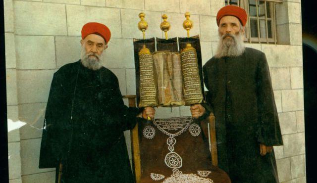 Samaritan Bible Torah