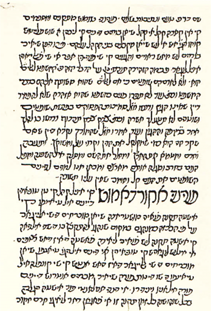 Sample of Judezmo or Ladino cursive script from a Jewish community in northern Spain, 1432.
