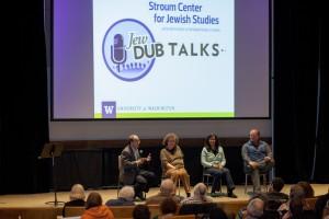 Jewish Studies in the Digital Age at JewDub Talks 2013