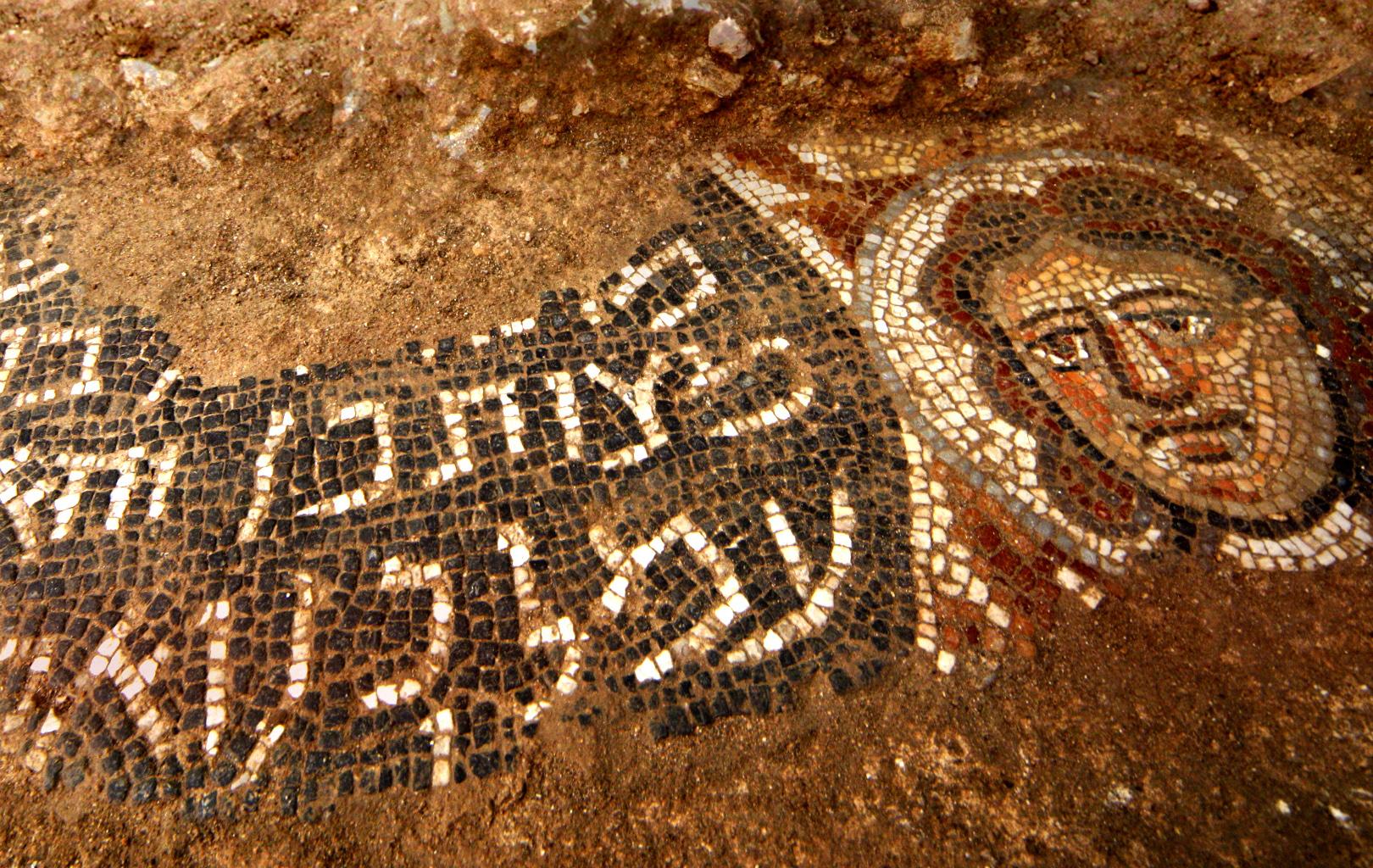 Ancient Hebrew Mosaic