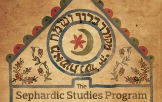 About Sephardic Studies