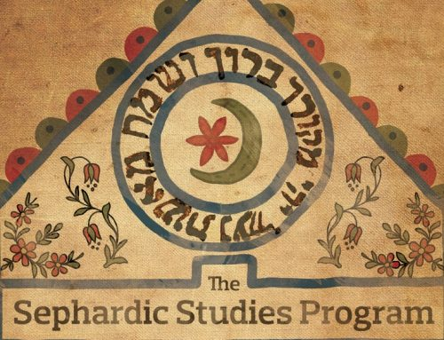 Sephardic Studies and the boundaries of Jewish Studies: A year in review