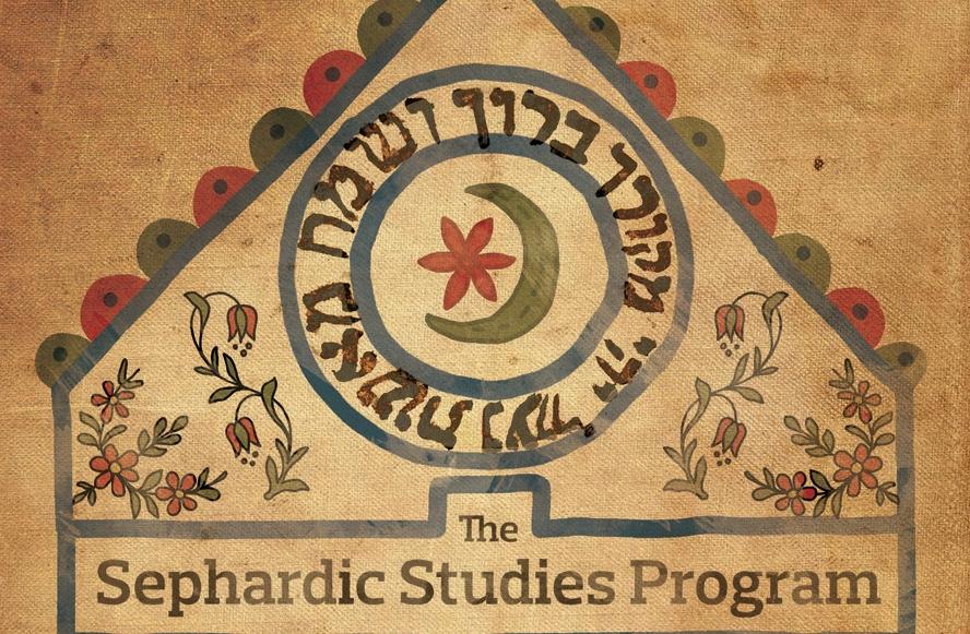 About Sephardic Studies