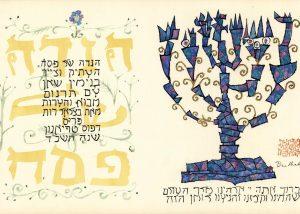 Menorah by artist Ben Shahn