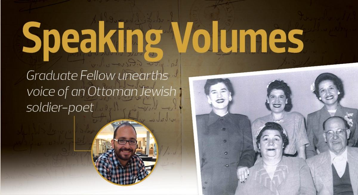 Jewish Studies and Sephardic Studies