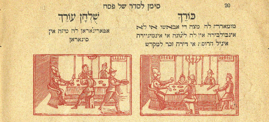 Closeup from a Ladino Haggadah published in Livorno, Italy ca. 1903-04. Courtesy of Susan Solomon and the Sephardic Studies Digital Library & Museum.