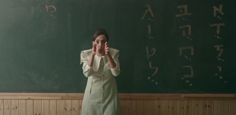 Victoria Hanna's new twist on the Hebrew alphabet is a YouTube hit.