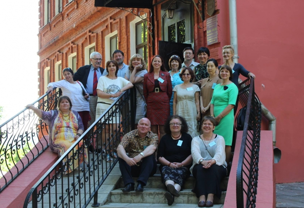 A group of scholars gathered at the Marc Chagall Center for a two-day conference in summer 2015. Galya Diment is seated in the front row, center.