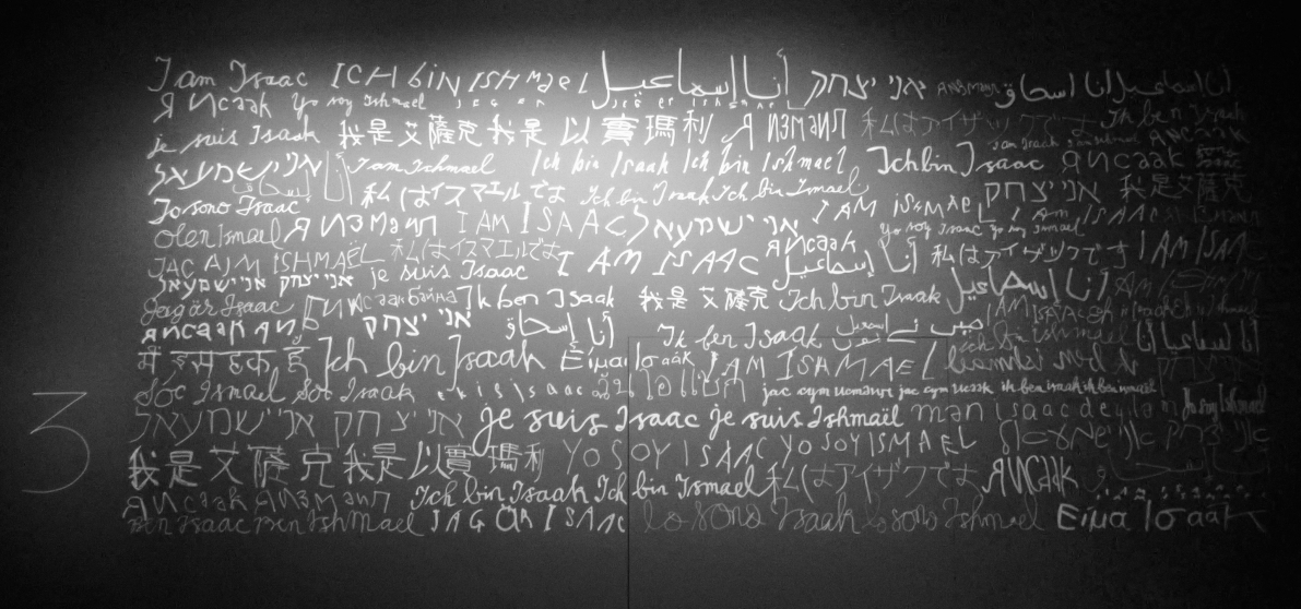 """At the """"Obedience"""" exhibit at the Jewish Museum Berlin, this inscribed wall accompanyies the Saskia Boddeke video installation. All photos by Katja Schatte."""