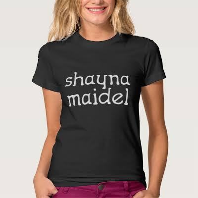 "From zazzle.com, a t-shirt declaring oneself a ""pretty young girl."""