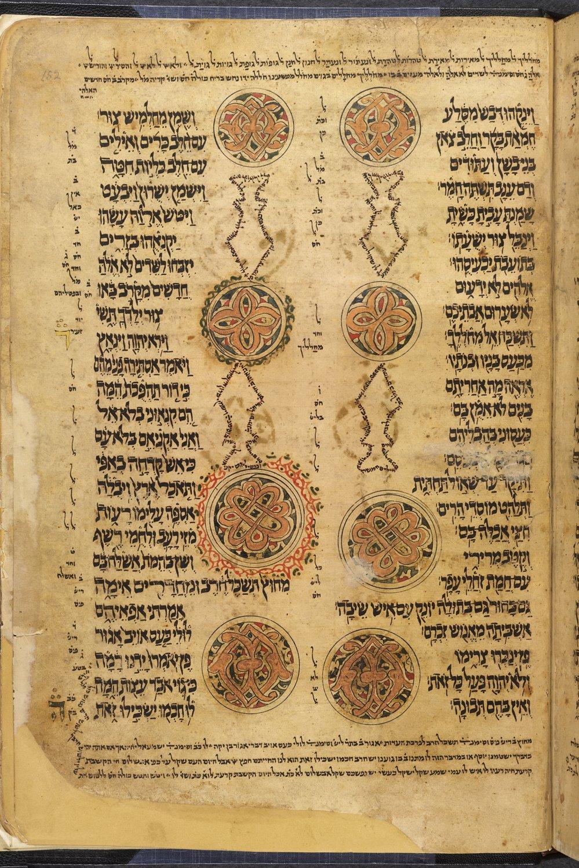 An illuminated manuscript of Deuteronomy 32, Yemen, 1469. Image via the British Library.