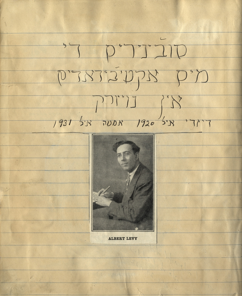 Cover of notebook with Albert Levy