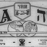 6-4 La Vara after 1934