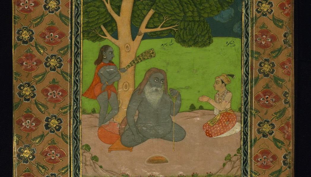 Depiction of Sarmad Kashani, courtesy of the Walters Art Museum.