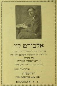 Ad for Albert Levy, editor of La Vara, residing in Brooklyn, 1930