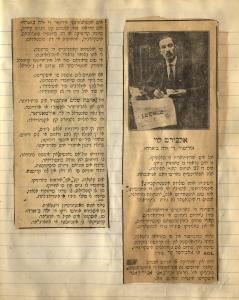 Editor profile of Albert Levy in La Vara