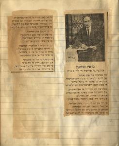 Editor profile of Moise Solum in La Vara