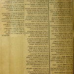 Albert Levy's poem