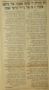 """The widow of Rabbi Solomon Ashkenazi & Sultan Ahmed I"""