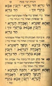 Judeo Arabic version of Had Gadya from Belforte