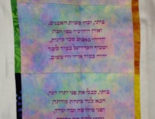 Confessions of an American Hebrew Poet