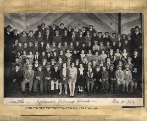 1932 class photo of Seattle Talmud Torah