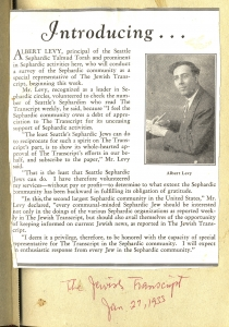 1933 Jewish Transcript profile of Albert Levy