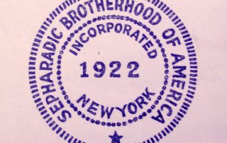 Sephardic Brotherhood constitution, courtesy of Yeshiva University