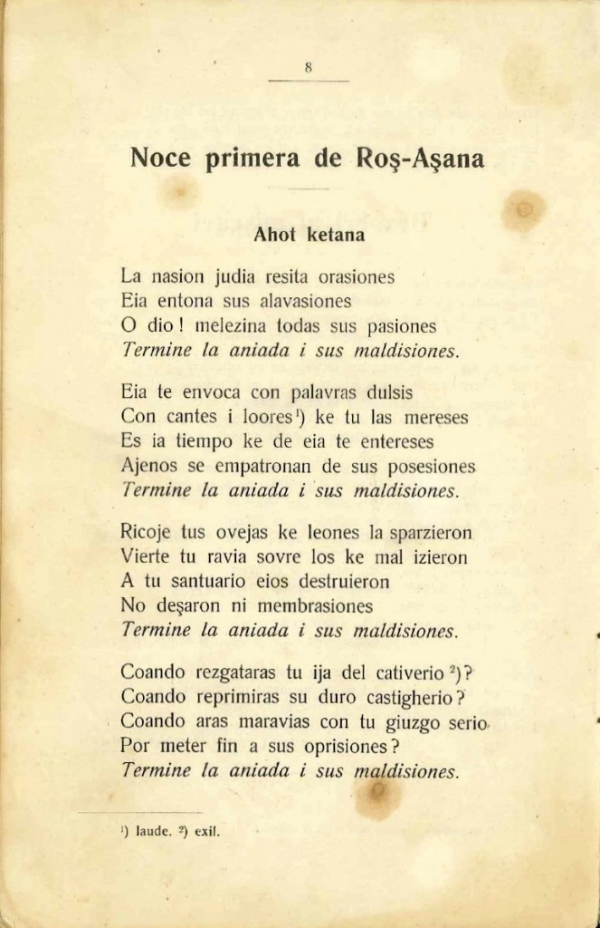 Ahot ketana from Traducsion Libera de las poezias ebraicas Roş Aşana I Kipur (Free Translation of Hebrew Poems for Rosh Ha-Shana, and [Yom] Kippur) published in Craiova, Romania, 1910.