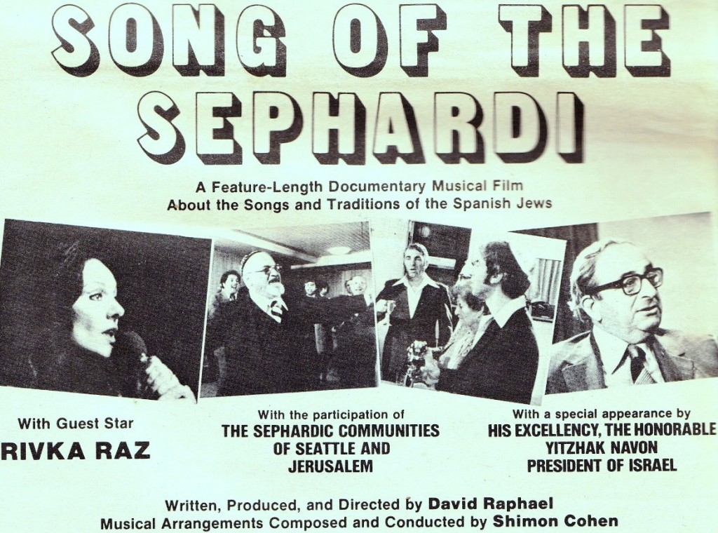 Song of the Sephardi advertisement from The Jewish Transcript, 1978
