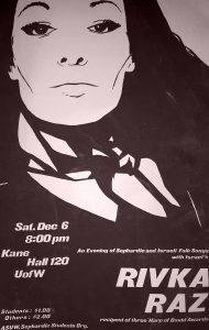 rivka-raz-uw-sephardic-cultural-week-dec-6-1975-cropped