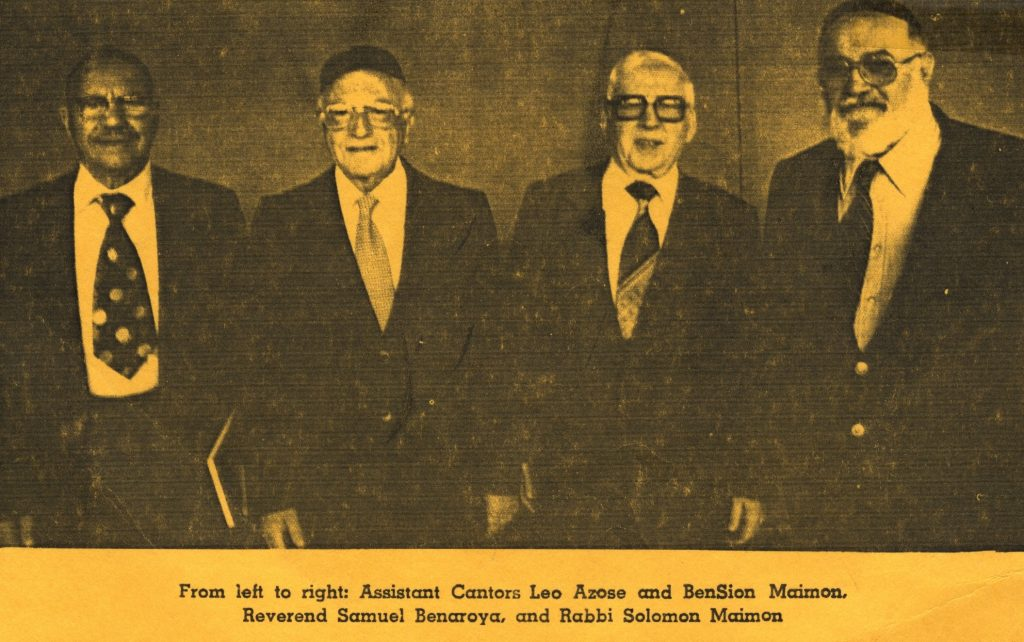 "Image of four men on the back cover of ""The Sephardic Ladino Tradition : Judeo-Spanish religious songs and liturgical chants : according to the Turkish Balkan tradition."""