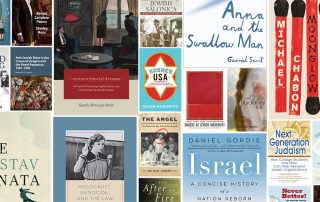 2016 National Jewish Book Awards Winners and Finalists