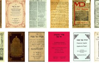 Haggadot collection from the Sephardic Studies Library at the Univesity of Washington
