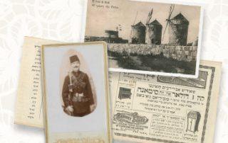 Sephardic Studies Collection at the University of Washington