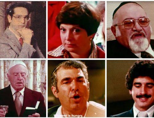 The Fourth Annual International Ladino Day Celebration Video