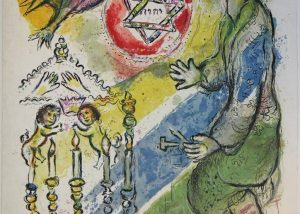 Marc Chagall's Bezalel