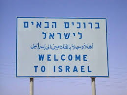 Sign saying welcome to Israel in three languages