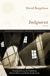 Cover of Judgment with light from several windows