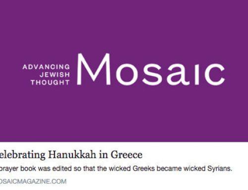 Celebrating Hanukkah in Greece | Mosaic Magazine