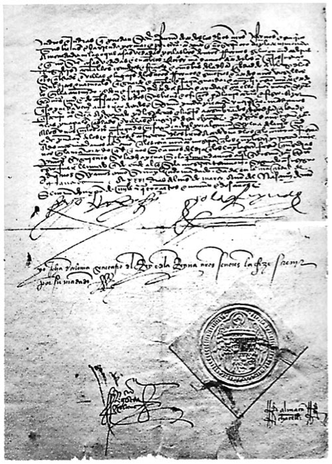A page of dense calligraphy, a large royal seal at the bottom