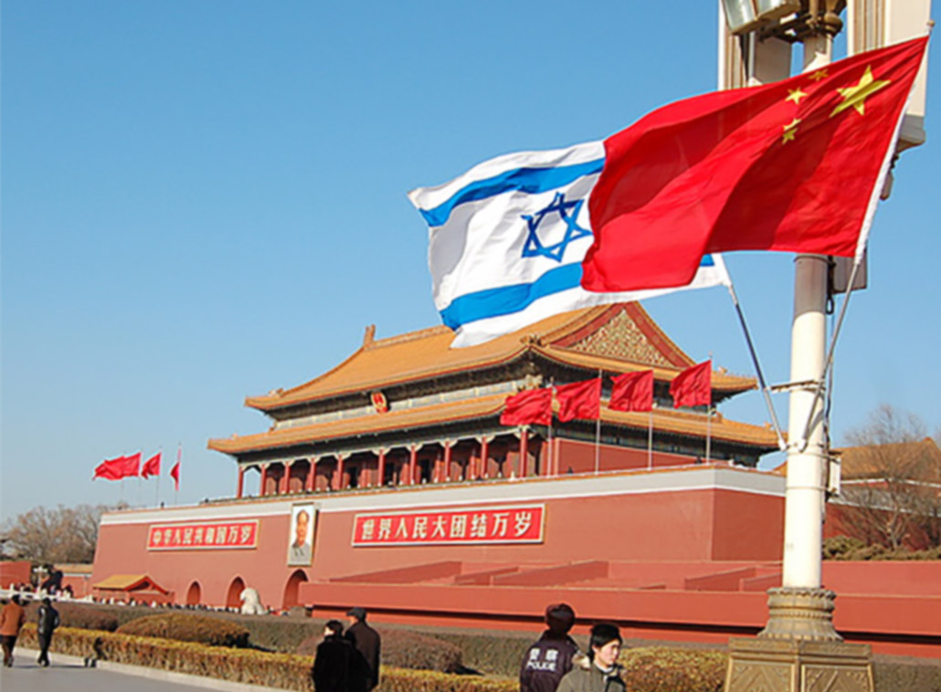 The Israeli flag flies next to China's in a key flagpole near Tiananmen Square in Beijing