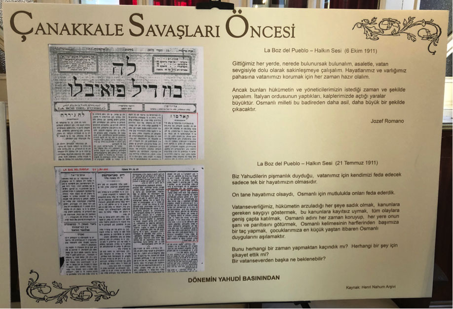 An exhibit panel shows a reprinted page from a Jewish newspaper, with Turkish
